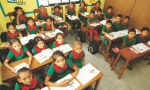 Govt orders to hold School assembly inside classrooms